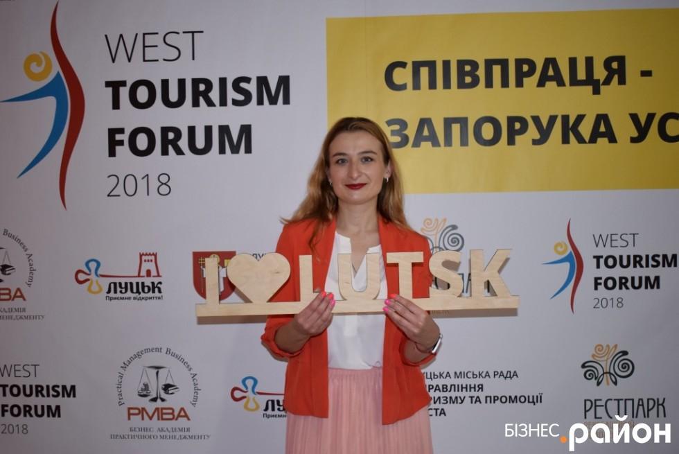 Директорка «Львівського конференц-бюро» Ліна Остапчук, м. Львів